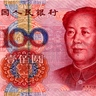 1 USD to be worth 7 CNY or more at any point before end of March 2017